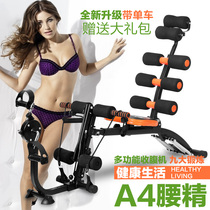 Yi er Jian lazy sports machine AD abdomen machine excellent version of home fitness sit-ups abdomen machine to reduce the stomach