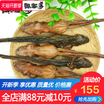 Six whole large snow clam dry forest frog dried toad dried changbai mountain subspecies snow clam oil toad oil foot dry forest frog oil