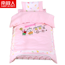 Antarctic children quilt three-piece set kindergarten baby cotton into the garden bed products were set nap bedding six-piece set