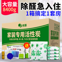 Activated Carbon Package home new house decoration to taste bamboo charcoal package in addition to formaldehyde new room smoke flavor anxious stay activated carbon