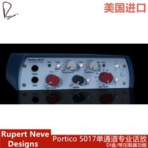 U.S. Imports Nef Rupert Neve Designs Portico 5017 Single-Channel Microphone Amplifier