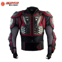 Race plume armor racing motorcycle off-road cycling clothing protective clothing fall riding equipment protective armor four seasons