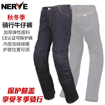 NERVE thickened motorcycle riding jeans stretch warm cold drop fan plus velvet men and women fall and winter