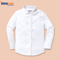 Girls white shirt childrens cotton white shirt long-sleeved foreign spring and autumn models in the primary school white school uniform