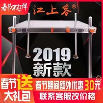 江上 客 钓 2019 2019 New thickening foldable Diaoyutai deep water fishing platform ultra-light multi-function