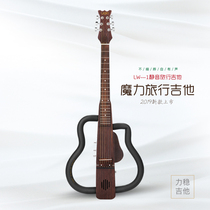 Power sound travel guitar folk guitar rose wood quality