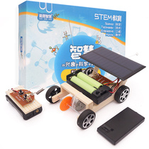 Science and technology small production Science small invention physical experiment solar toys remote control primary and secondary school students manual car