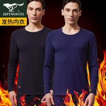 Seven wolves thermal underwear male German cashmere self-heating qiuyi qiuku 37 degrees thermostat thin men's qiuyi suit