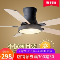 Nordic ceiling fan lamp simple American fan lamp modern living room dining room home bedroom mute charged fan chandelier