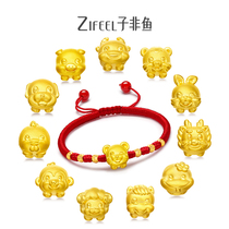 Pure 999 gold zodiac rat pig transfer beads bracelet men and women models 3D hard gold red rope jewelry