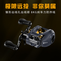 Drop wheel 18 axis anti-fried wire metal road sub-droplet Wheel Road sub-wheel micro-droplets wheel horse mouth Road sub-rod fishing wheel