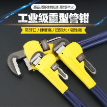 Multi-functional heavy-duty pipe clamp quick self-tightening water pipe clamp large universal movable pipe wrench wrench tool household