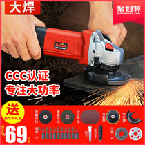 Large welding angle Grinder multi-function household polishing machine high-power polishing cutting industrial hand small grinding tool