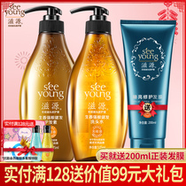 Ziyuan Silicone-Free Ginger Shampoo Conditioner Set (oily) oil control flagship store authentic