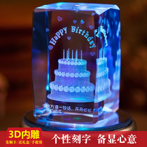 Creative 3D carved crystal ornaments personalized lettering rose girlfriend wife girlfriends birthday love blessing gift