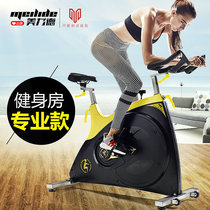 Dynamic bicycle home fitness cycling gym dedicated commercial fitness bike home indoor fitness equipment