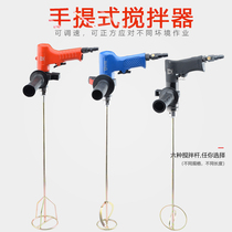 Lianxi portable pneumatic stirrer mixer air drill tapping machine explosion-proof paint ink paint