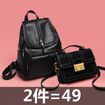 Backpack female 2019 New Tide brand Korean fashion wild ladies casual pu soft leather small backpack travel bag