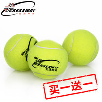 (Buy one get one free) Klose Wei tennis training game beginners resistance to play high stretch practice game tennis