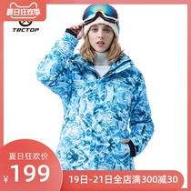 TECTOP exploration winter outdoor printing ski suit male trend windproof ski jacket female