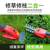 Vankes electric twig cutting hedge machine home garden trimmer high-power tea flower bed fence tool