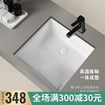 Balcony trumpet built-in counter washbasin ceramic washbasin with washboard laundry pool laundry sink pool square