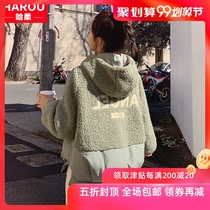 Down cotton clothing female Winter 2019 new junior high school students small jacket Korean short paragraph cotton wool coat