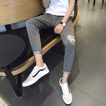 2019 Social spirit guy hole black jeans male ins net red with slim feet 9 nine points pants