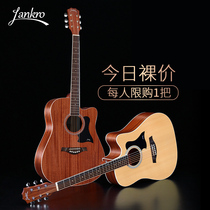 LAN can be a single board acoustic guitar beginner students with 41-inch novice girls self-taught entry acoustic guitar male instrument