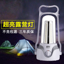 Camping lights solar lights outdoor tents rechargeable super bright camping LED lighting horse lights home emergency lights
