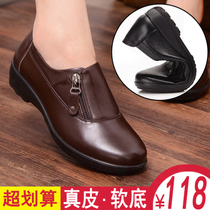Spring and autumn middle-aged elderly mother shoes leather shoes flat heel soft bottom comfortable big shoes flat non-slip elderly shoes