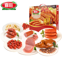 Excellent products set Wangwang Enterprise Gift Lu flavor cooked food gift Box A gift bag 1.98kg halogen ready-to-eat 7 kinds