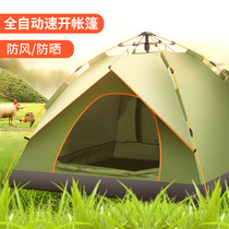 Kuang Toli automatic tent outdoor 3-4 people two-bedroom thickened Rain 2 single camping outdoor camping