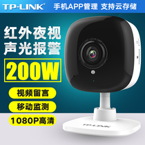 TPLINK network camera home phone WiFi monitoring wireless camera 1080p night vision HD IPC12