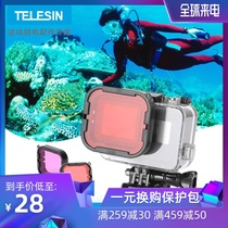 gopro filter hero7 6 5 Sport camera accessories undersea diving red filter color positive lens