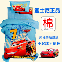 Kindergarten quilt cover three sets nap cotton children Quilt Cover 1 2m m cartoon baby baby car boy