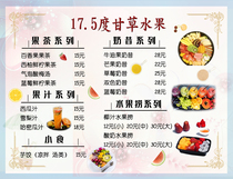 Milk tea shop restaurant restaurant menu price list Light Box piece design production printing