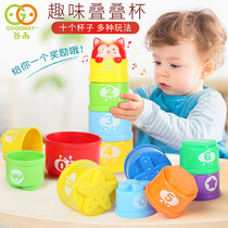 Valley rain stacked cup rainbow tower baby puzzle early childhood baby toys 1-3 years old childrens set of cups stacked