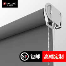 Carmouang shade hand pull lift curtains office bathroom waterproof kitchen living room bedroom home shutter