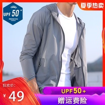 Mens sun protection clothing mens coat sun protection clothing mens ultra-thin summer breathable thin section outdoor anti-ultraviolet light thin shirt female