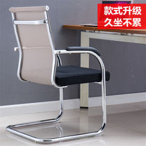 Bow computer chair office chair conference Staff chair backrest mesh seat dormitory training chair mahjong Chair Home