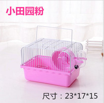 ~ Hamster portable cage gold bear basic cage small garden take cage Villa small cage simple hamster cage~
