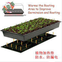 Nursery flowers and grass heating pad plant nursery mat over the winter electric blanket waterproof gardening supplies export pet electric heat.