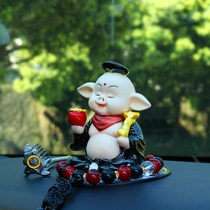 Creative car decoration cute pig little fart in the console decorative ceramic Buddha security eight high-end perfume seat
