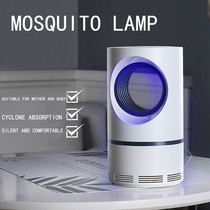 USB photocatalytic mosquito killer lamp is safe energy effic