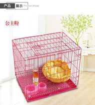 z pet cage bold medium-sized dog cage with toilet Teddy small dog cage rabbit cage cat nest cage chicken pigeon