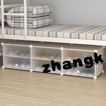 Dormitory shoes storage space-saving artifact under the bed bed shoe rack under the bed bedroom University dormitory solid box
