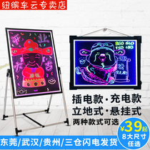Niubin electronic bar fluorescent board LED commercial hanging handwriting plug Billboard colored mini charging small blackboard message Stand large size publicity desktop Light Board