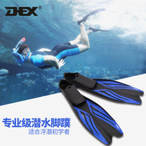 DEX adult free diving fins snorkeling feet Sambo silicone swimming fins diving equipment set