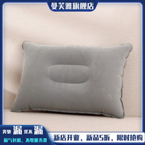 Manfuya outdoor inflatable pillow travel pillow portable adult neck pillow travel pressing inflatable pillow u-shaped